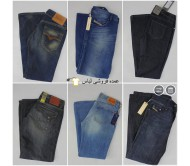 Diesel G-Star, Replay, Levis, Jack & Jones, LTB, Only, Vero Moda, Wrangler, Lee شلوار جین