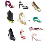 کفش با نام تجاری اسپانیایی مانند Z / B / S