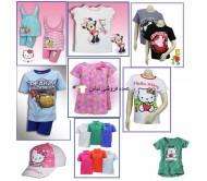 کودکان و نوجوانان برندهای مخلوط - دو