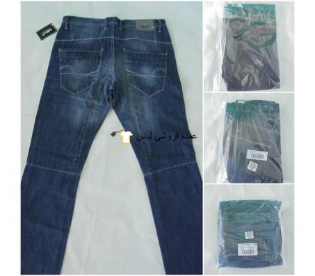 شلوار جین را مخلوط از طریق پست اضافه کردن کاتولوگ سفارش