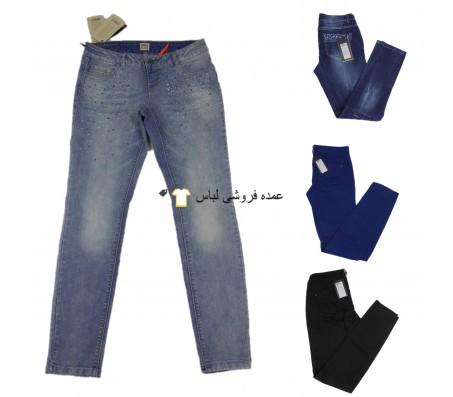 فقط شلوار جین مخلوط