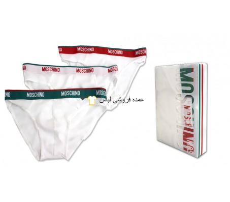 موسچینو لباس زیر شلواری شلوارک میکس - 3 بسته Moschino