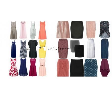 زنان لباس دامن مخلوط