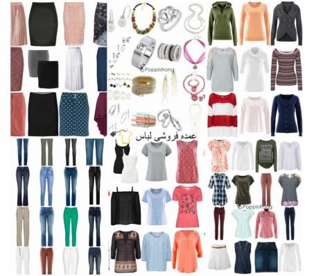 stocklots است لباس پارچه ویژه لوازم جانبی مخلوط