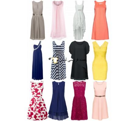 زنان لباس بسته مخلوط