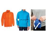 ژاکت نارنجی کت و شلوار مردانه با هود