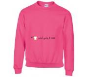 کت و شلوار کودکان و نوجوانان پلوور Sweater Pulli Pink
