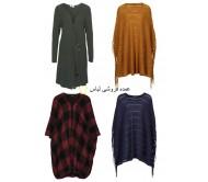 خانمها Ponchos Knit ژاکت کش باف پشمی پاییز مخلوط پاک کردن فروش