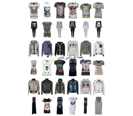 روبرتو گیسینی منسوجات لباس مارک های مخلوط بسته