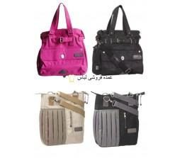 کیسه های دستبند خانمها کیسه های شانه ای