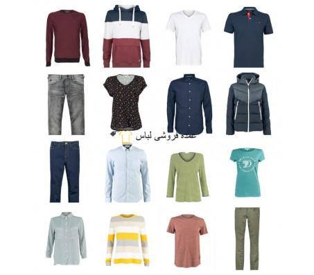مخلوط پوشاک مردانه زنانه Tom Tailor Fashion