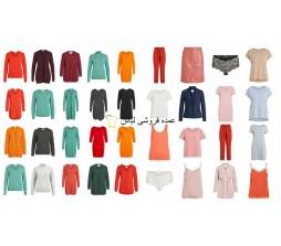 مخلوط پارچه و لباس زنان مد VILA